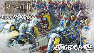 11000 РИМЛЯН VS 10800 ПАЛЬМИРЫ! Total War: ROME 2 - Empire Divided