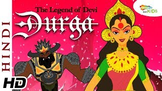 The Legend of Devi Durga (Hindi) | Popular Animated Movie For Kids | Shemaroo Kids Hindi
