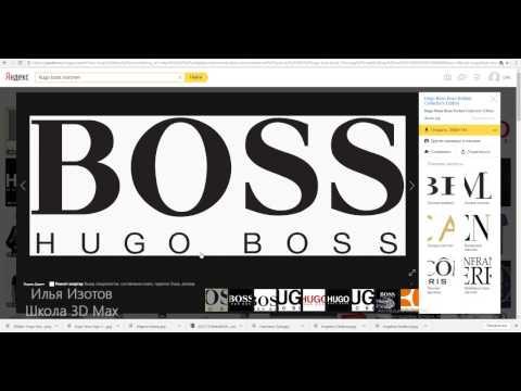 Объёмный текст и логотип из фото в 3D Max