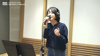 Cover images [별밤 초대석]Punch - Say Yes, 펀치 - Say Yes,산들의 별이 빛나는 밤에20180914