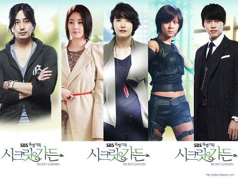 Secret Garden Ep1 - Korean drama Eng Sub