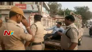 Police Interrupts CPM Leaders 'Chalo Gottipadu' Rally in Guntur || NTV