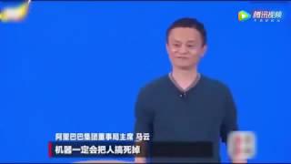 马云演讲最新励志视频引爆中国年轻人 !