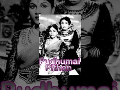 Pudhumai Pithan | புதுமை பித்தன் | 1957 | M.G.Ramachandran, | T.R.Rajakumari  | Saroja | T.R.Ramanna