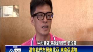 中國客不來 觀光業擬9/12兩萬人上街