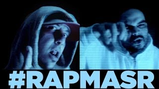 راب مصر Eminem - Rap God (Egyptian Remix) - #RAPMASR - MC.Amin & SPHINX