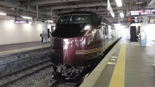 E655系「なごみ(和)」臨時団体列車 松本回送