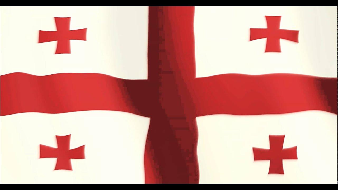 картинки грузии флаг
