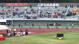 2014年 関東高校 陸上競技 新人選抜大会 男子200m決勝