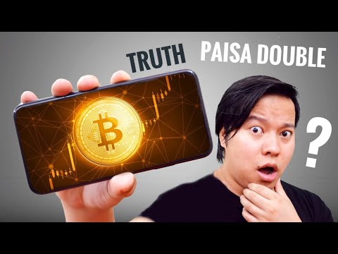 1Bitcoin = ₹25,00,000 : Truth About Bitcoin ?? ????????
