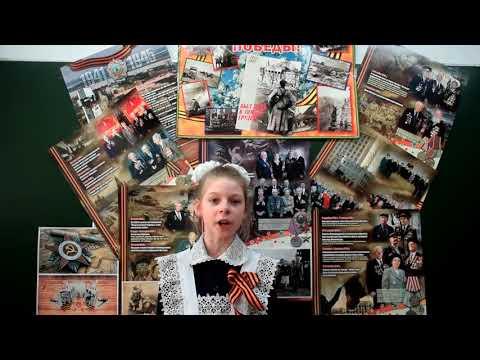 Сидорина Вера, 8 лет,МОУ СОШ №31