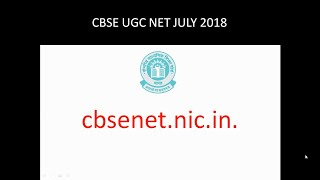 CBSE NET 2018 Application Process - How to apply for CBSE NET July 2018 ?