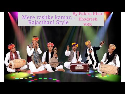 Mere Rashke Kamar | मेरे रश्के कमर | Rajasthani Folk Style By Fakira Khan Bhadresh | VSB