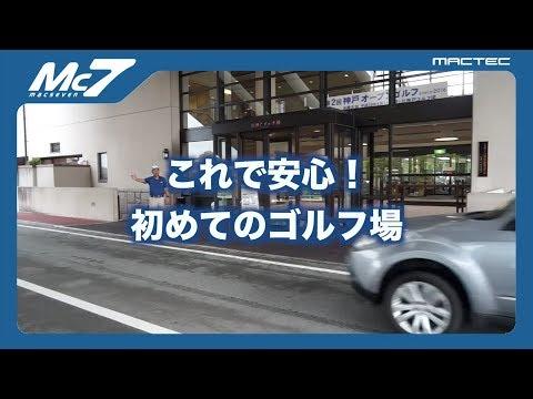 風俗 画像修正マニュアル pdf
