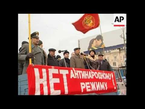 Communist Party rally in Moscow