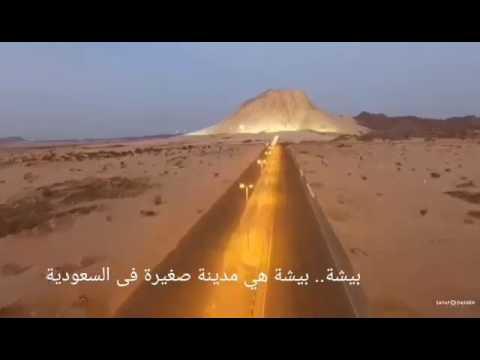 كتبت الشعر عن بيشة السعودية من قلبي   bisha saudi arabia juice land