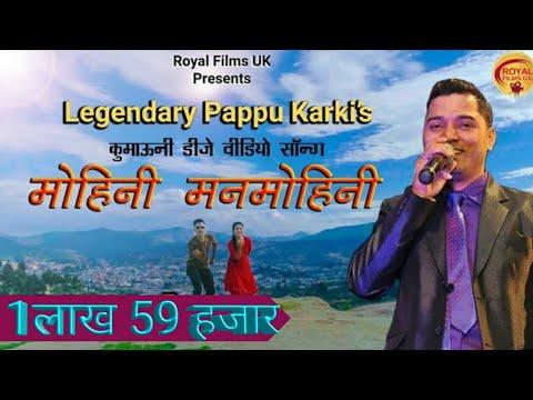 Mohini-Manmohini, Pappu Karki Song, Pappu Karki Latest Songs, Royal Films Uk, Kumauni Dj Song