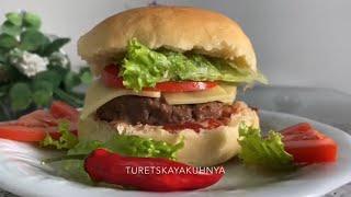 Гамбургер Как приготовить дома гамбургер Рецепт булочек для гамбургера