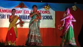 Oye -Anukoledhu yenadu-sri vijaya bharathi high school gachibowli