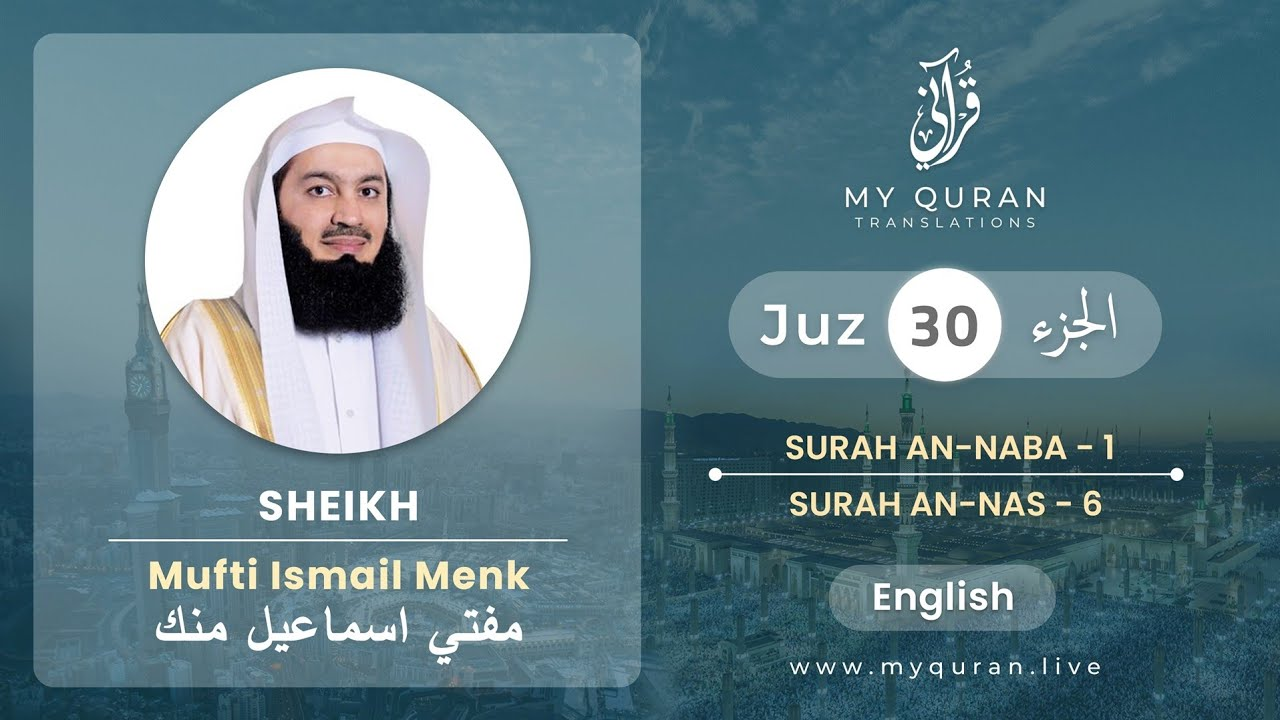 Download Juz 30 - Juz A Day with English Translation (Surah Al Naba - An-Naas) - Mufti Menk