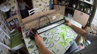 Распаковка светодиодной балки 120W / Led Bar Unboxing 120W(Распаковка посылки со светодиодной балкой из Китая. Стоимость балки 3200 руб. Доставка бесплатная. 26 августа..., 2014-10-11T20:13:59.000Z)