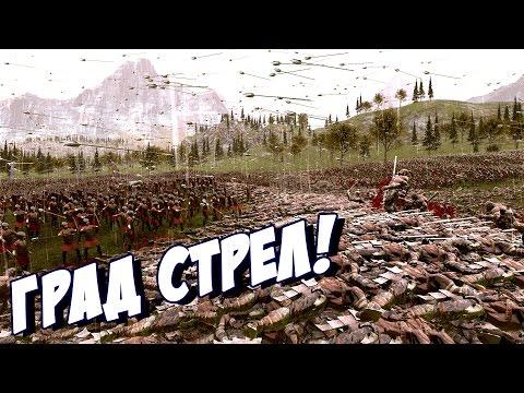 10 000 лучников против 20 000 Орков! - Ultimate Epic Battle Simulator