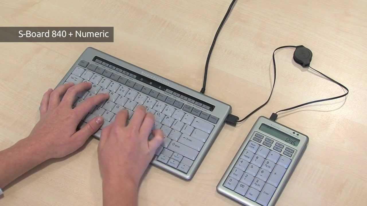 BakkerElkhuizen compact keyboard S-Board 840 + Numeric ...