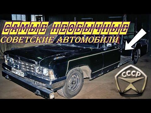Текст песни(слова) Гимн СССР (Сталинский, 1943)