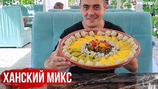 [ENG SUB] Great Khorezm cuisine. Чебуреки в тандыре, ханский микс и сазан на углях. Кухня Хорезма!