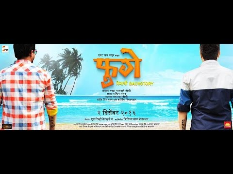 Fugay Full Marathi Movie 2017 Swapnil Joshi | Subodh Bhave | Prarthana Behere