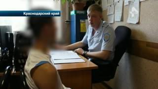 В Краснодарском крае задержали воришек сотовых телефонов