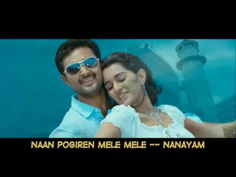 நாணயம் - Naan Pogiren Mele Mele பூலோகமே காலின் கீழே I பிரசன்னா I ரம்யா ராஜ்