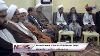 Marjaeyat Horizon 2nd Rabi'al-thani 1437   - part 1