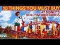 10 Things you must buy at Disney's Hollywood Studios! (WORLD OF MICAH)