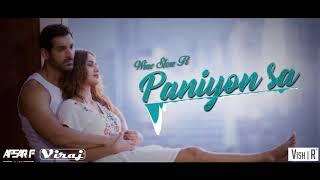 Paniyon Sa Wine Slow Dj Express Mp3 Song Download