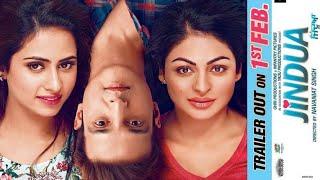 Jindua Full punjabi movie 2020 ,  Jimmy Shergill , sargun Mehta , neeru bajwa Movies