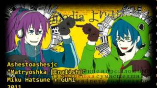 Repeat youtube video [Full] 『Matryoshka』 - English