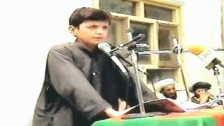 vuclip Ghairat Pakhto Me Se Kra | Pashto | Afghan | Poetry
