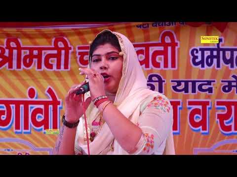 Sonotek Ragni   Radha Choudhary   Raja Wo Mar Jaye Julam Jo   Hits Song   Haryanvi Song   2018