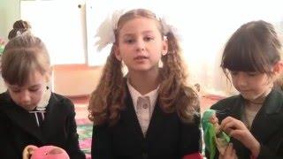 Відео-презентація ШМО вчителів початкових класів Скадовської ЗОШ І-ІІІ ст. №3