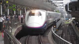 E2系1000番台「やまびこ171号」 東京駅発車