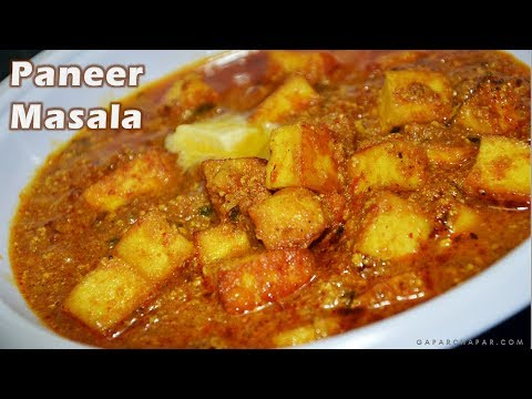 How to make paneer curry video
