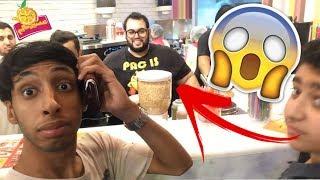 قابلت جاسم رجب!!💙وطلعت الترند في انستقرام!!😱 مستحيل في عصير تايم وقال شم سري شوفو ايش رد فعلي!!