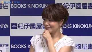 元モーニング娘。でタレントの中澤裕子(40)が27日、都内でエッセイ『...