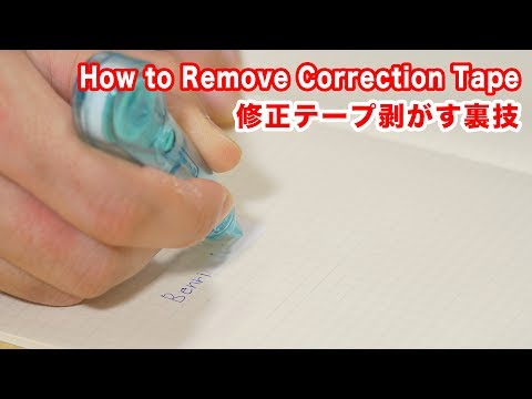 How to Remove Correction Tape from Paper without Damaging the Paper