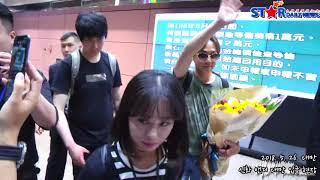 [S영상] 신화 앤디 대만 입국 현장, '공항에…