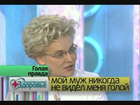 Здоровье (сухая кожа, женский календарь, вешенки) 2011 08 14