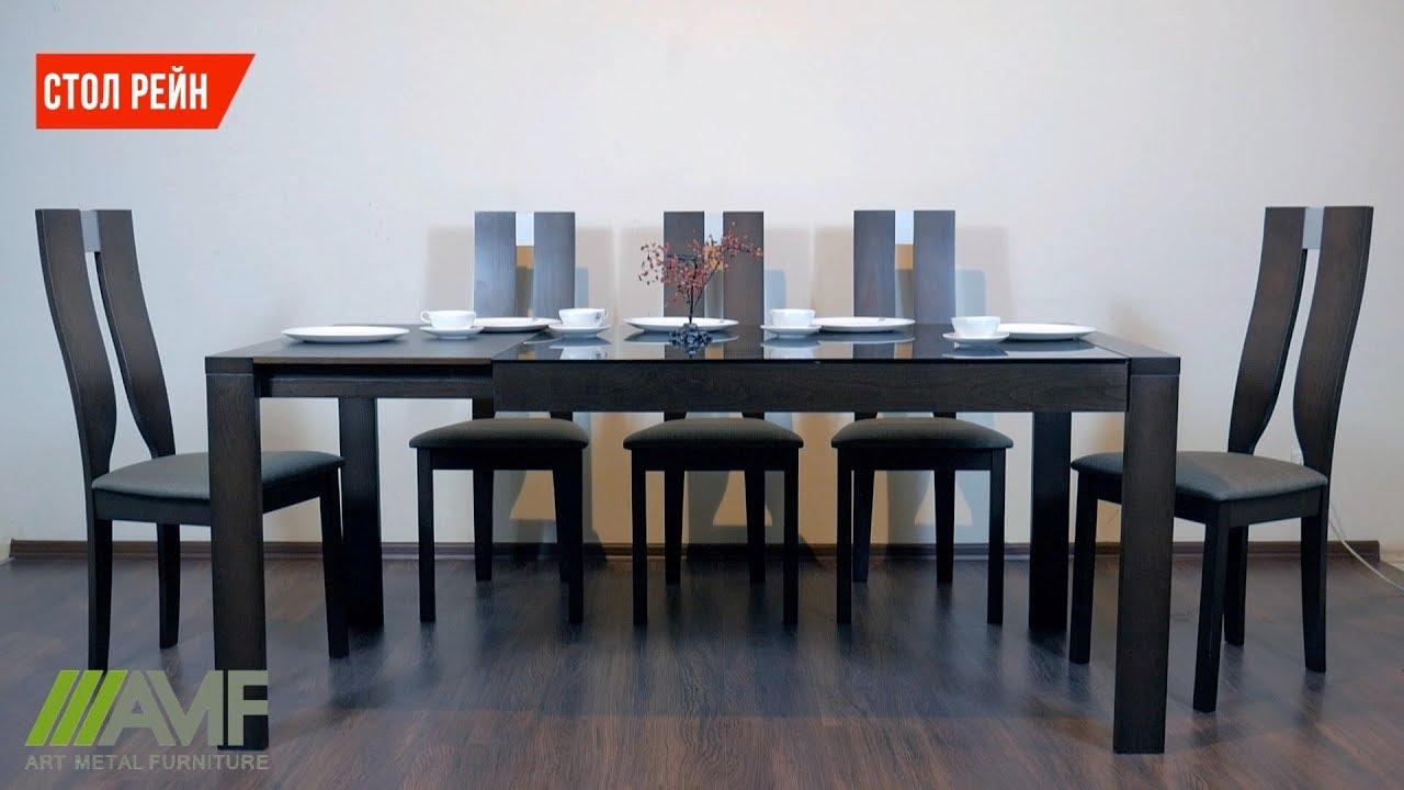 Купить обеденный стол на кухню. Стол обеденный раскладной Джаз .