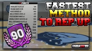 NBA 2K19 | HOW TO REP UP FAST FOR EVERY ARCHETYPE! (100% Quick and Easy Method)