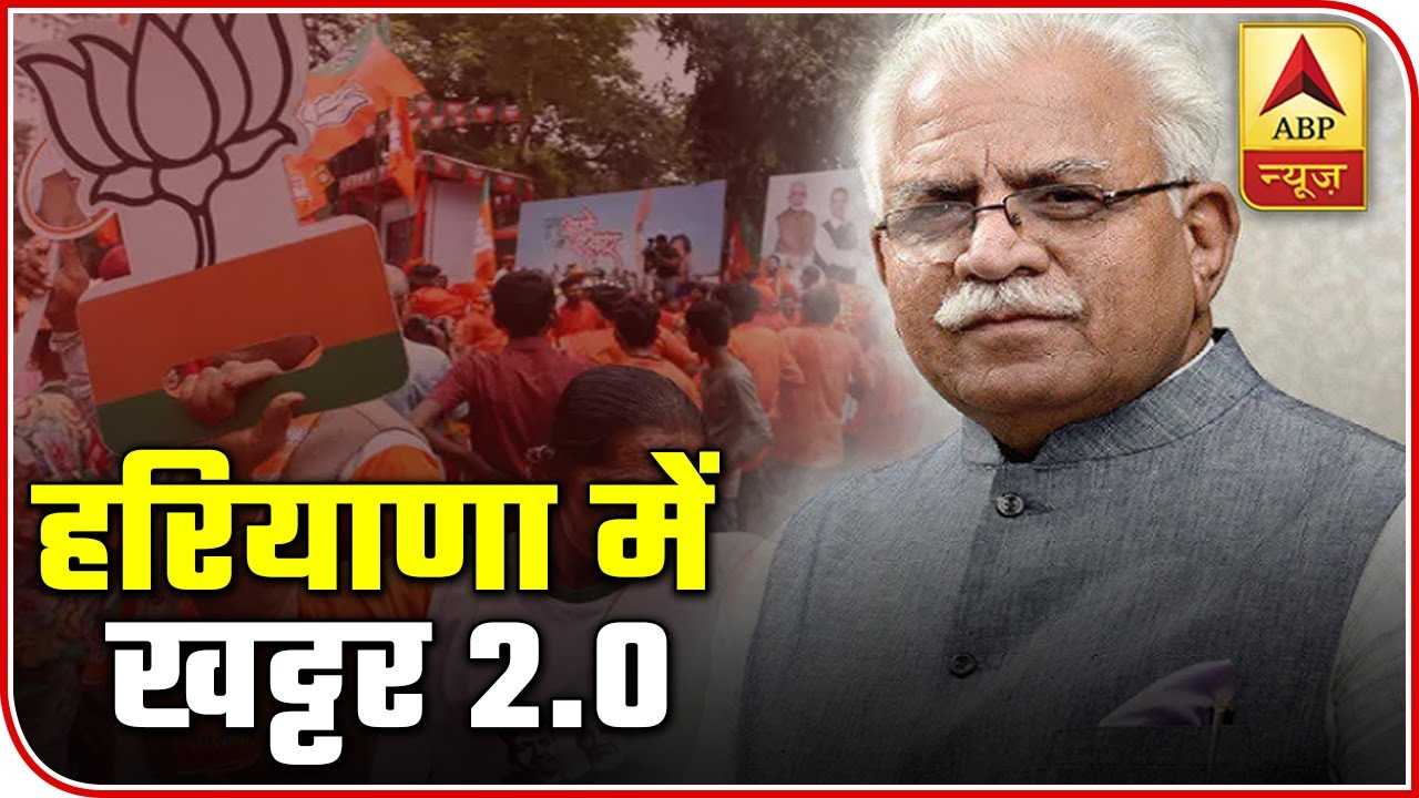 Watch Top 20 Political News Of The Day In Super-Fast Speed   ABP News